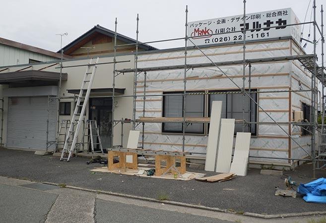 外壁張替工事:施工中
